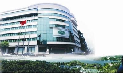 КитайМедицины капсулкомпания